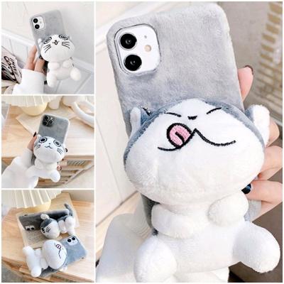 아이폰11 PRO MAX 입체 고양이 인형 스웨이드 케이스