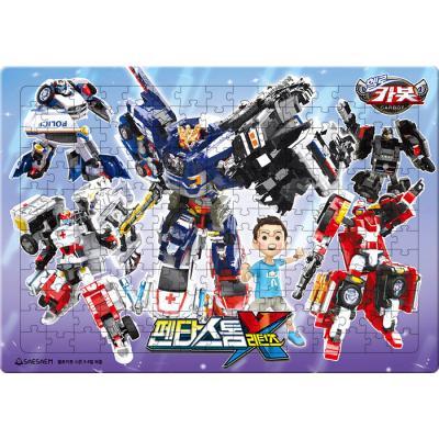 195조각 판퍼즐 - 헬로카봇 펜타스톰X 리턴즈