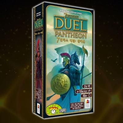 7원더스 대결 판테온 보드게임 어린이 카드 놀이 게임
