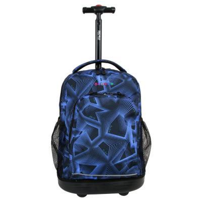 학원가방 SUNNY RBS-17 디스코 여행가방/롤링백팩