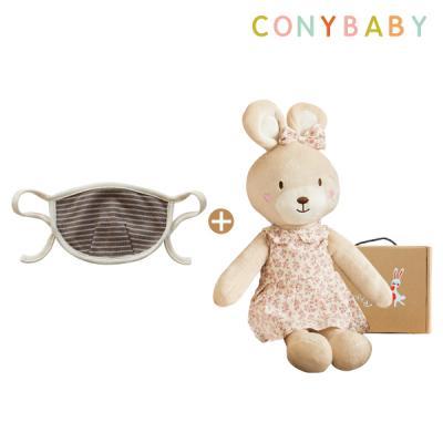 [CONY]오가닉마스크&애착인형선물세트(아기베순이)