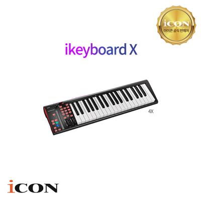 [ICON] 아이콘키보드 IKEYBOARD 4X ICON 마스터키보드 (37건반)