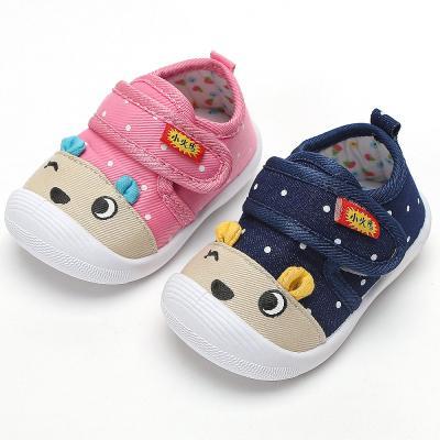 윙크 삑삑이 유아동 아이 소리 운동화 신발