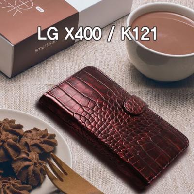 (STUFFIN)스터핀/미르더블다이어리/LG X400/K121