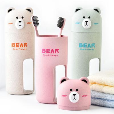 파베르 휴대용 칫솔통 곰돌이 칫솔케이스