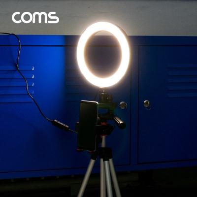 LED 링라이트 삼각대 촬영 세트 LCBT629