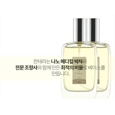 고후나비 솔솔바람 단잠 아로마 에션셜 오일 10ml