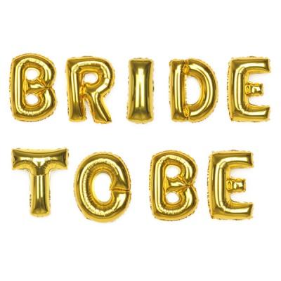 알파벳은박풍선세트 (BRIDE TO BE) 골드