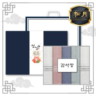 송월 AB 인디40 5P 설 선물세트