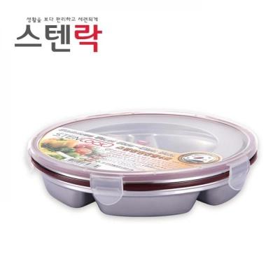 반찬 김치 나물 신선보관 원형 찬합 1000ml
