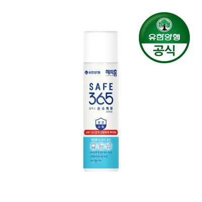 [유한양행]홈맥스 손소독제 에어로솔 150mL