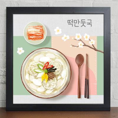 cv665-한국의맛_떡국_인테리어액자