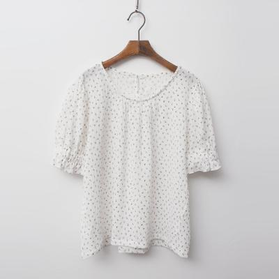 Pure Puff Blouse