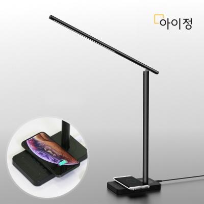 아이정 고속무선충전 LED 스탠드 블랙+텀블러 증정