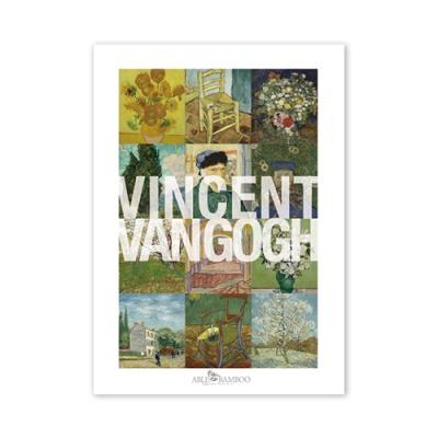 [2020 명화 캘린더] Vincent van Gogh 반 고흐 Type C