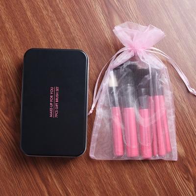 핑크 메이크업 브러쉬 7종세트