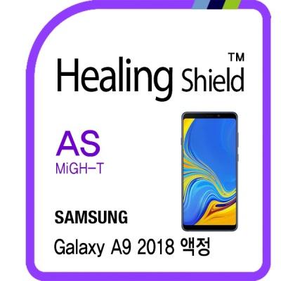 갤럭시 A9 2018 충격흡수 보호필름 2매(HS1768296)