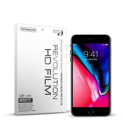 프로텍트엠 아이폰8 지문방지 액정보호 필름