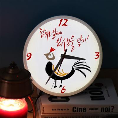 ng150-LED시계액자25R_닭맛을알아야인생을알지