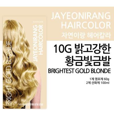 [자연이랑] 헤어컬러 염색약 10G(밝고강한황금빛금발)