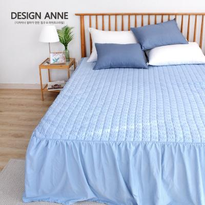 [디자인엔] 알러지케어 모던 침대스커트SS-블루