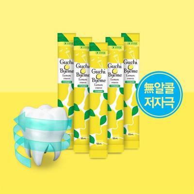 구치바이미 5개X5 휴대용가글 일회용 구강청결제