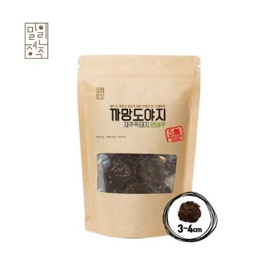 [말린제주] 제주말고기 수제육포 60g(유통기한임박)