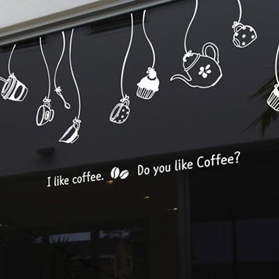 ijs227-커피잔 오너먼트