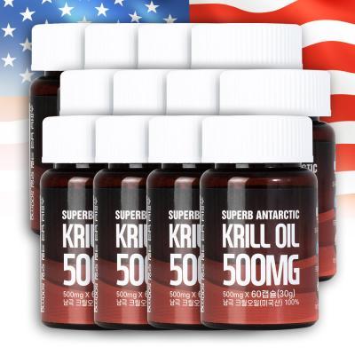 미국직수입 크릴오일 60캡슐x12개 오메가3 아스타잔틴