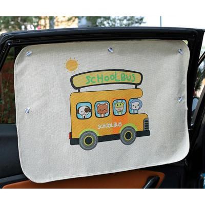 차량용 햇빛가리개 자동차 창문 커튼
