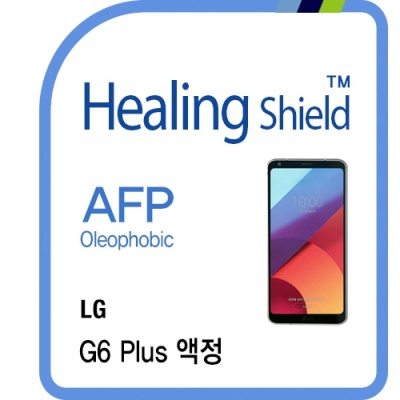 LG G6 플러스 올레포빅 필름 2매+후면 버츄얼스킨 1매