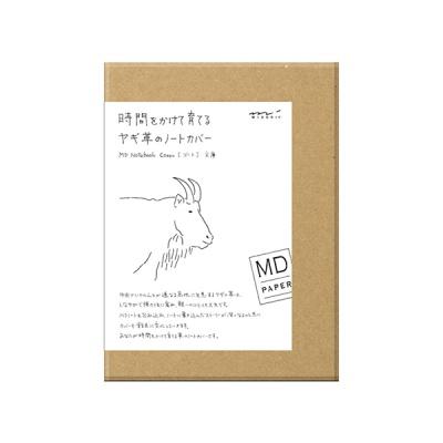MD노트 커버 [革] Goat (S)