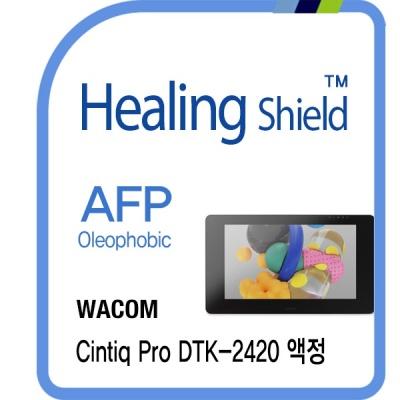 와콤 신티크 프로 DTK-2420 올레포빅 액정보호필름1매