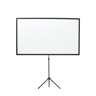 초대형 빔프로젝터 스크린 / 포터블 / 2미터 LCBB416