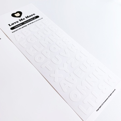 [한정수량판매]러브미모어 화이트_알파벳씰스티커