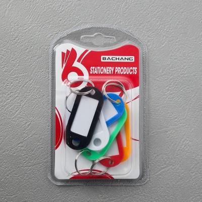 문구존 컬러 네임텍 6p세트