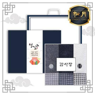 송월 호텔 톤40 3P 설 선물세트