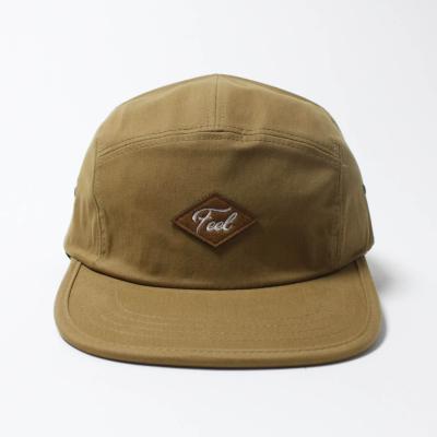 베이지 캠프캡 모자