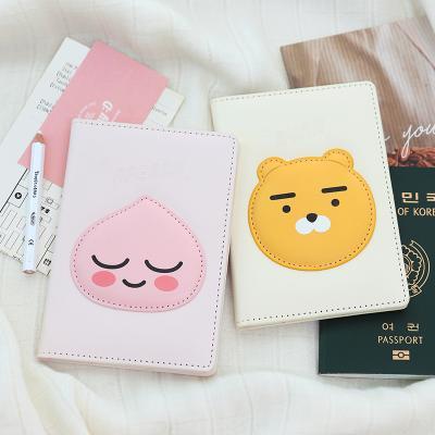 카카오프렌즈 PU 여권 케이스