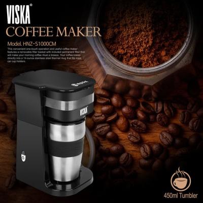 비스카 원컵 커피메이커 HNZ-S1000CM
