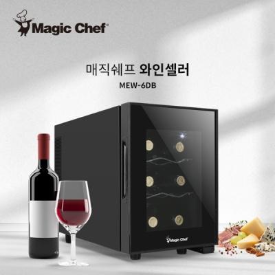 매직쉐프 6병 와인셀러 와인냉장고 MEW-6DB