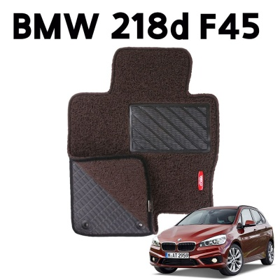 BMW 218d F45 이중 코일 차량 발 깔판 매트 DarkBrown