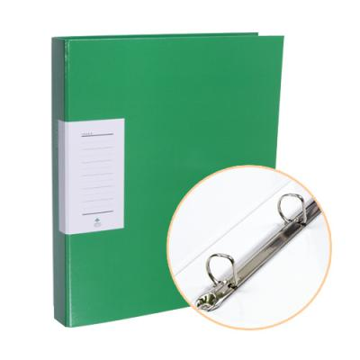 ART바인더B248-7 (녹색) (개) 92633