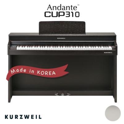 [커즈와일/본사설치] 영창뮤직 CUP310 디지털피아노
