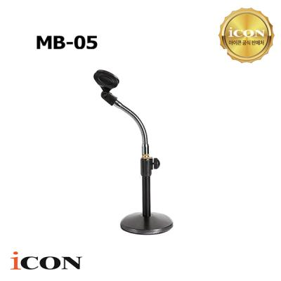 [iCON] 탁상용 마이크스탠드 MB-05