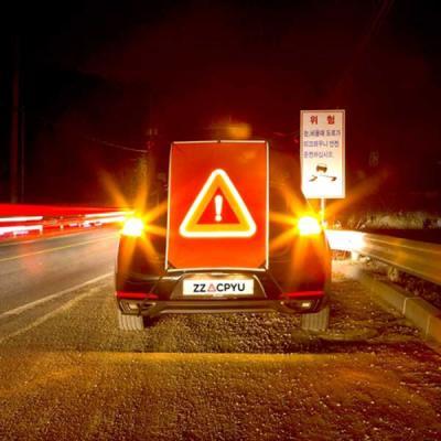 차량용 2차 사고 예방 삼각대 표지판 짝펴 SUV RV