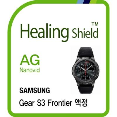 [힐링쉴드] 기어S3 프론티어 AG Nanovid 지문방지 액정보호필름 2매+후면 심박센서 보호필름 2매(HS165441)