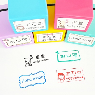 [주문제작] 퍼니맨 의류네임스탬프
