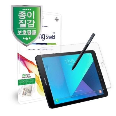 갤럭시 탭S3 9.7 WiFi 종이질감 지문방지 액정필름1매