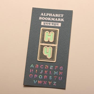 알파벳 금속 책갈피 북마크 (24K골드 도금)